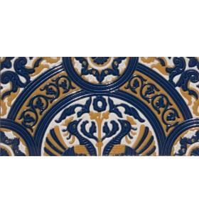 Azulejo Sevillano relieve MZ-054-471A