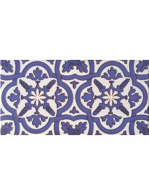 Sevillian relief tile MZ-031-41