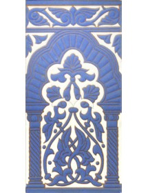 Sevillian relief tile MZ-030-41