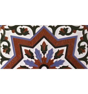 Sevillian relief tile MZ-038-00