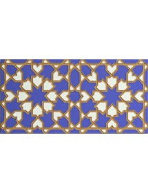 Faïence arabe relief MZ-007-41