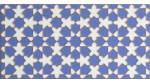 Faïence arabe relief MZ-010-41