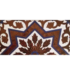 Sevillian relief copper tile MZ-038-941