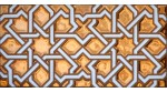 Faïence arabe relief MZ-006-91