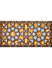Arabian relief copper tiles MZ-007-91