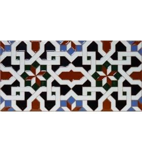 Faïence arabe relief MZ-067-00