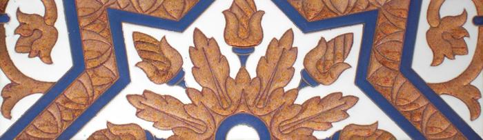 Sevillian copper tiles
